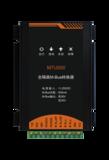 数据采集-M-BUS转换器
